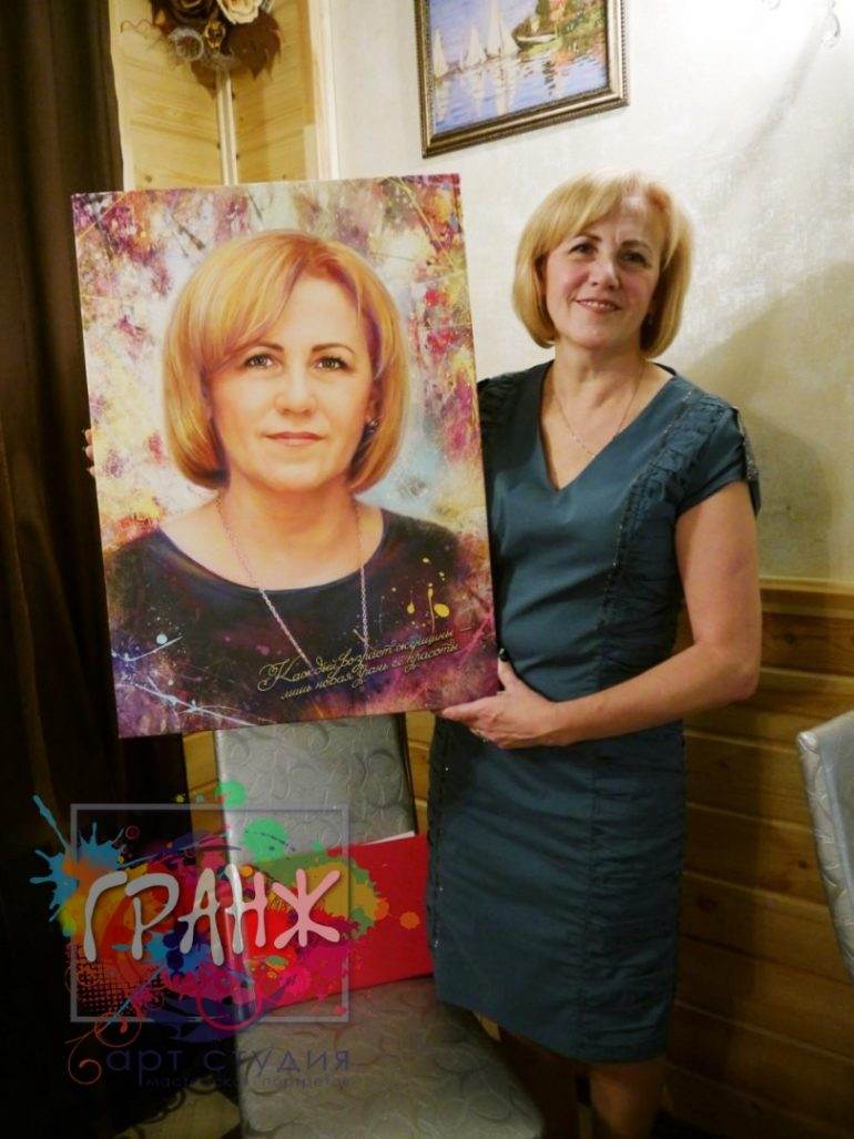Портрет на заказ Луганск